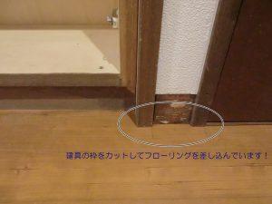 床のリフォームについて♪の画像